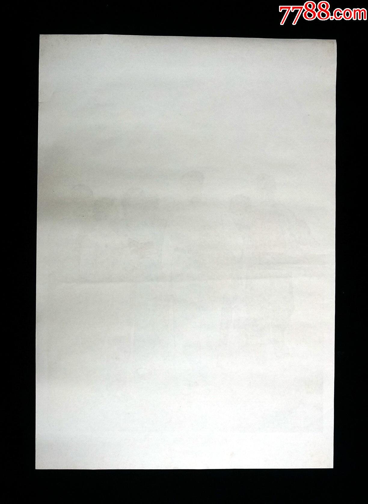 【毛主席和青年农民】--天津美术65年初版--印制精美--收藏珍品_价格1361元_第3张_