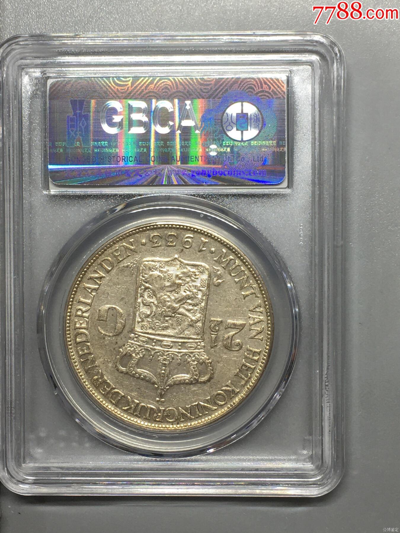 荷兰王国2.5GULDEN银币_价格169元_第2张_