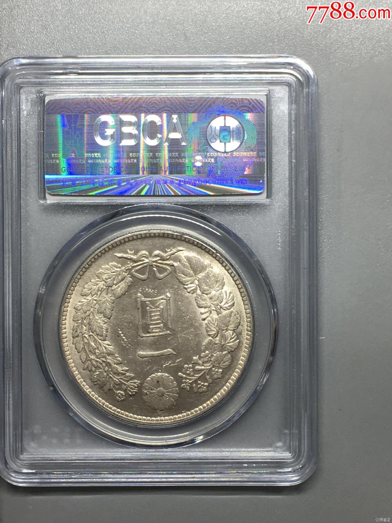 日本银币一圆_价格993元_第2张_