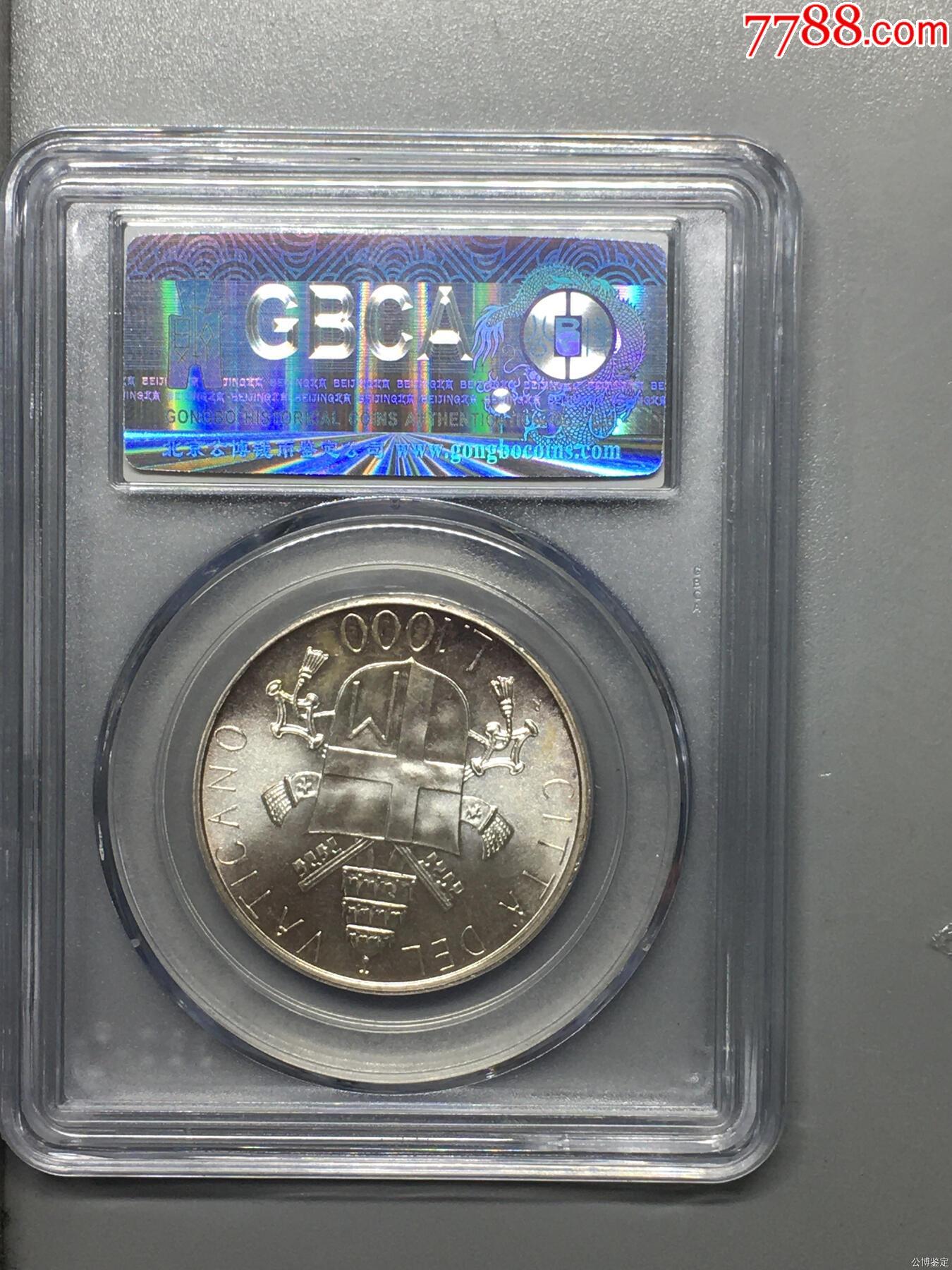 梵蒂冈1000LIRE银币67分_价格113元_第2张_