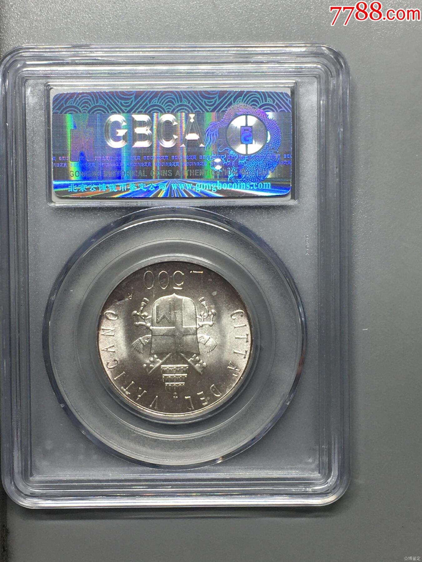 梵蒂冈500LIRE银币67分_价格113元_第2张_