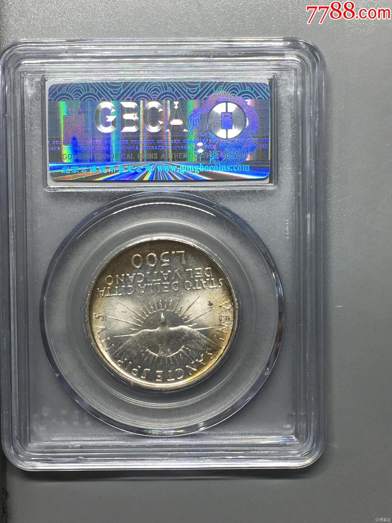 梵蒂冈500LIRE银币67分_价格106元_第2张_