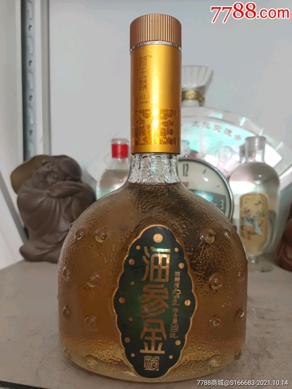 海参金酒_价格20元_第1张_