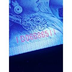 8005ID稀冠红荧20连,带520.521.527爱情号,