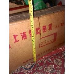 上海牌144型收音机一台,原装原盒,几乎全新未用过,品相完美,功能正常,收藏佳品(au28017871)_7788收藏__收藏热线