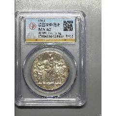 德国3MARK银币(zc28112310)_7788收藏__收藏热线