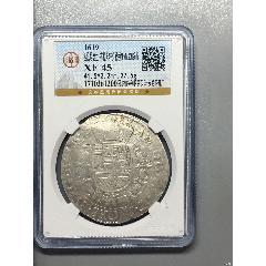 西属尼德兰-布拉邦特公爵领1PATAGON银币(zc28113012)_7788商城__七七八八商品交易平台(7788.com)