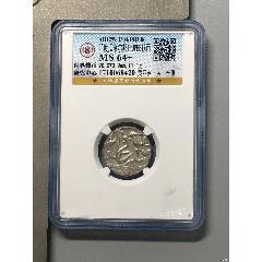 印度瓜廖尔邦1RUPEE银币