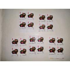 生肖邮票,1..(zc28116300)_7788收藏__收藏热线