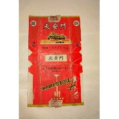 天安门河南下马厂(au28133551)_7788商城__七七八八商品交易平台(7788.com)